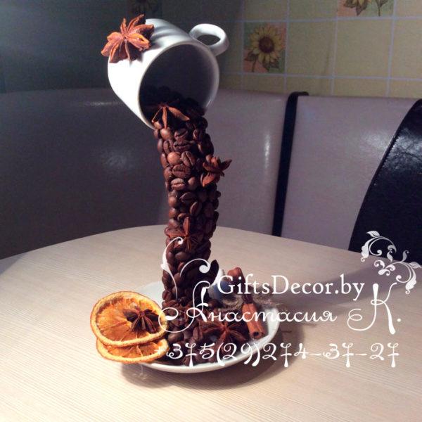Парящая чашка Кофейный аромат