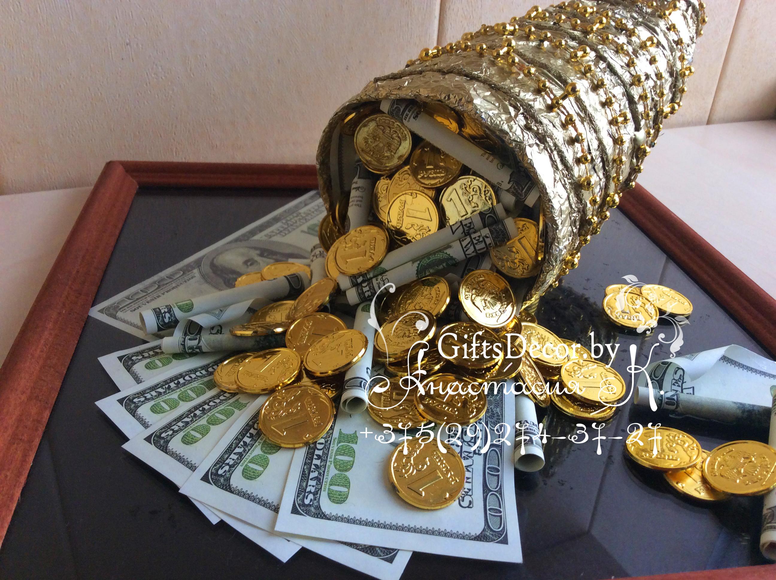 открытки с деньгами и монетами квартире старенький