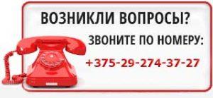 заказать подарок в Минске